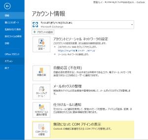 MyPC_000228