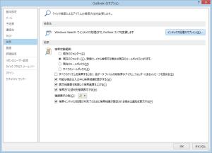 MyPC_000229