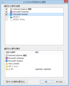 MyPC_000231