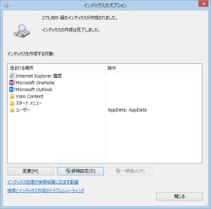 MyPC_000234