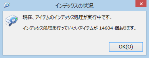 MyPC_000237