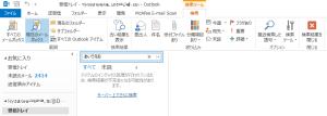 MyPC_000238