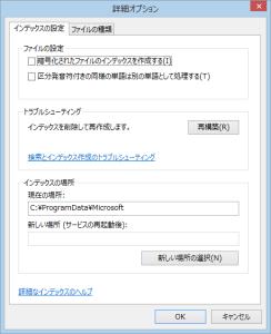 MyPC_000243