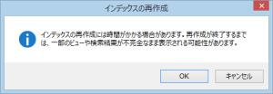 MyPC_000244